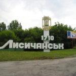 График движения поезда 19/20 Киев ― Лисичанск
