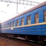 График движения поезда 91/92 Одесса-Константиновка