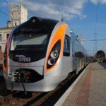 График движения поездов Интерсити Киев ― Харьков