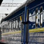 График движения поезда 737/738 Киев ― Запорожье