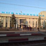 График движения поезда 137/138 Хмельницкий ― Лисичанск