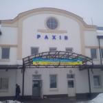 Новый график движения поезда 357/358 Киев-Рахов