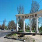 График движения поезда 375/376 Харьков ― Херсон