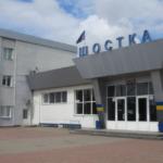 График движения поездов Киев ― Шостка